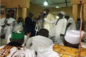 بزرگداشت مؤسسه طریقت تیجانیه در غنا برگزار شد