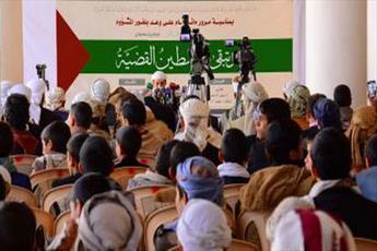 فلسطین همواره مسئله اول مسلمانان است/ از اجلاس علمای مقاومت حمایت می کنیم