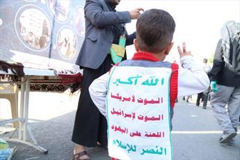 تصاویر/ بازدید زائران اربعین از نمایشگاه جنایت های عربستان در یمن(۱)
