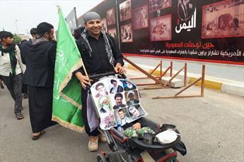 تصاویر/ بازدید زائران اربعین از نمایشگاه جنایت های عربستان در یمن(۲)