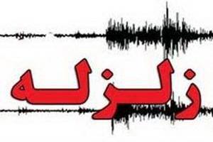 پیام تسلیت تولیت آستان حضرت معصومه(س) به زلزله زدگان غرب کشور