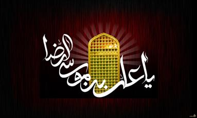 مرکز راهنمایی و مشاوره وقف در یزد افتتاح می شود