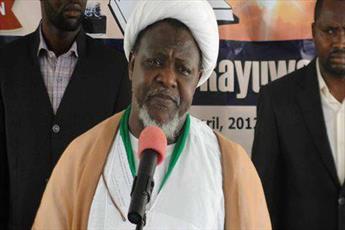 جنبش اسلامی نیجریه به دیوان بینالمللی کیفری لاهه شکایت میکند