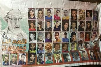 مردم بحرین با رهبران انقلابی خود اظهار همبستگی کردند+ تصاویر