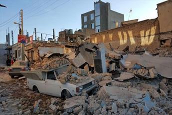 نمک بر زخم مصیبت دیدگان زلزله نپاشیم