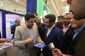 توسعه پیام رسان های داخلی برای رونق کسب و کار جوانان ایرانی