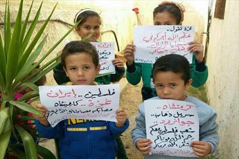 عکس/ ابراز همدردی کودکان غزه با زلزله زدگان کرمانشاه