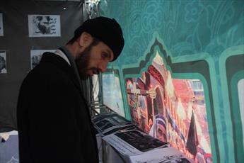 برگزاری نمایشگاه  «بعد از  داعش نوبت اسرائیل است» در قزوین
