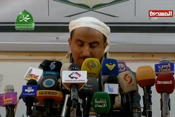 علمای یمن حادثه تروریستی مصر را محکوم کردند