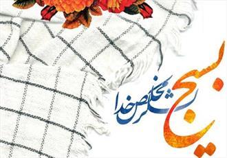 هدف بسیج اصناف ایجاد بازار اسلامی در تراز انقلاب است