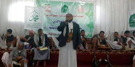 جشن میلاد پیامبر اکرم (ع) در یمن برگزار شد