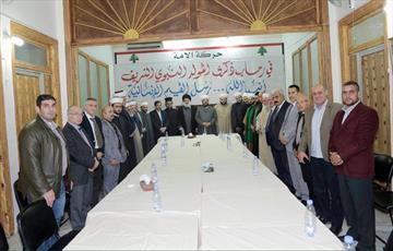 جشن میلاد پیامبر اکرم(ص) در مقرّ جنبش امت لبنان برگزار شد