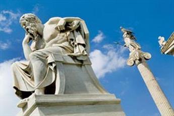 کنفرانس «انسانشناسی در حکمت اسلامی و فلسفه یونان» در آتن برگزار ميشود