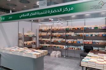 حضور مرکز الحضارة لبنان در بیست و هشتمین نمایشگاه بین المللی کتاب دوحه