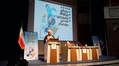 چهارمین جشنوار علامه حلی حوزه علمیه استان قم آغاز شد