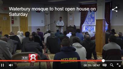 مرکز اسلامی کنتیک آمریکا مراسم «درهای باز مسجد» برگزار میکند