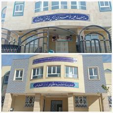 دو پروژه ساختمانی مدارس علمیه خواهران استان اصفهان افتتاح می شود