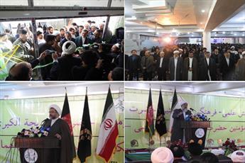 همایش حضرت خدیجه (س) در کابل برگزار شد