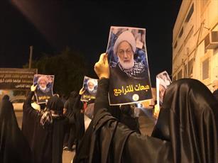 تظاهرات کنندگان بحرینی با محاصره کنندگان منزل آیت الله قاسم درگیر شدند+ تصاویر