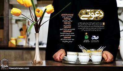 ساخت مستند «دعوتی» به کارگردانی یکی از مبلغین جهادی اهواز+تیزر فیلم