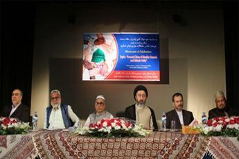سمينار «وحدت امت و مشکلات جاری دنیای اسلام» در بنگلادش برگزار شد
