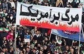 فریاد «مرگ بر آمریکا» در ایران هرگز خاموش نخواهد شد
