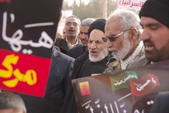 تصاویر/ راهپیمایی مردم بیرجند در محکومیت انتقال پایتخت رژیم صهیونیستی به قدس