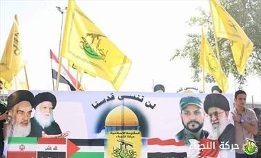 """نُجَباء:  آزادسازی فلسطین و قدس شریف را """"وظیفه مقدس"""" خود میدانیم"""