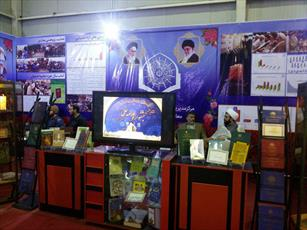 هفتمین حضور حوزه  اصفهان در نمایشگاه دستاوردهای پژوهش و فناوری