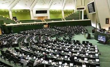 پاسخ رهبر انقلاب به استفسار رئیس قوه مقننه درباره وظیفه مجلس نسبت به کنوانسیونهای بینالمللی