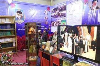 تصاویر/ حضور نهادهای حوزوی در سیزدهمین نمایشگاه فناوری و پژوهش استان اصفهان