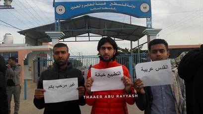 مردم فلسطین به حضور گروه بحرینی در سرزمین های اشغالی اعتراض کردند+ تصاویر