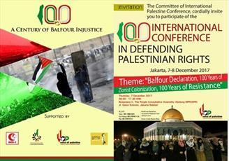 کنفرانس حمایت از استقلال فلسطین در جاکارتا برگزار شد
