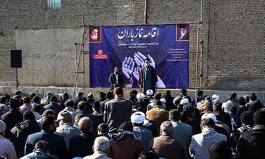 نماز طلب باران در اصفهان برگزار می شود