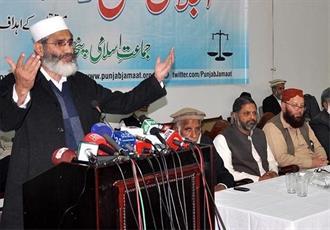 امیر جماعت اسلامی پاکستان:  سفرای آمریکا باید از کشورهای اسلامی اخراج شوند