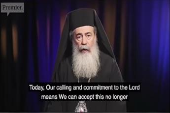 مسیحیان قدس در خطر انقراض توسط اسرائیل قرار دارند