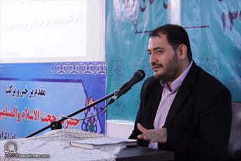 فضای مجازی به قتلگاه جوانان مسلمان تبدیل شده است