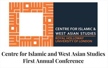 همایش «اسلام، غرب و رادیکالیسم» در دانشگاه لندن برگزار میشود