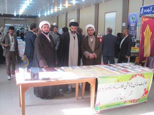 نمایشگاه دستاوردهای پژوهشی طلاب آباده  برپا شد