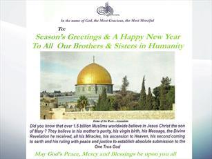 پزشک مسلمان انگلیسی هزاران کارت کریسمس با تصویر مسجدالاقصی فرستاد