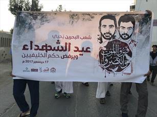 مردم بحرین روز عیدالشهدا را گرامی داشتند+ تصاویر