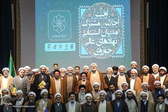 فیلم/ دیدگاه مدیران استانی درباره شورای هماهنگی نهادهای عالی حوزه