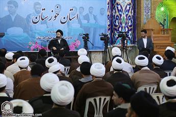 دیدار نوه بنیانگذار جمهوری اسلامی ایران با طلاب و روحانیون خوزستان