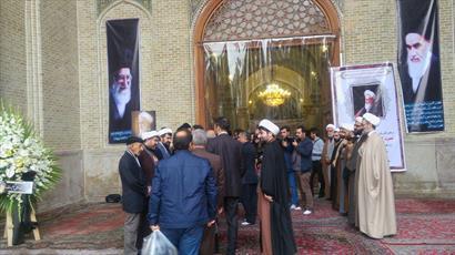 بزرگداشت آیتالله حائری شیرازی در تهران  برگزار شد