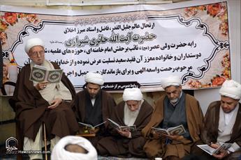تصاویر/ مراسم بزرگداشت مرحوم آیت الله حائری شیرازی در مسجد اعظم