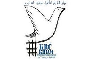 صدور حکم اعدام ۶ جوان بحرینی نشان دهنده جنون آل خلیفه است