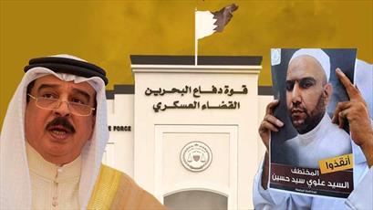 فعالان بحرینی: رژیم بحرین هر منتقدی را اعدام می کند