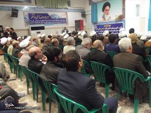 تصاویر/ یادواره شهدای  طلبه و روحانی شهرستانهای آران و بیدگل و کاشان
