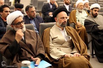 آئین افتتاحیه سال تحصیلی جدید موسسه امام خمینی(ره) برگزار شد