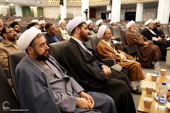 25 آذر آخرین فرصت پذیرش  مرکز آموزش مجازی مؤسسه امام خمینی(ره)